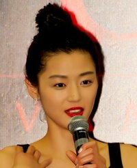 image Jun Ji-Hyun