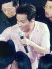 image Leslie Cheung