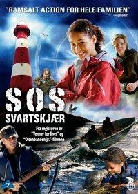 Bild S.O.S. Svartskjær