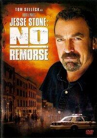 image No Remorse
