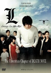 image デスノート: L Change the World