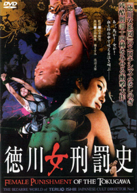 Bild Tokugawa onna keibatsu-shi