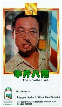 Bild Ban jin ba liang
