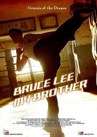 Bild Bruce Lee, My Brother