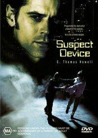 Bild Suspect Device
