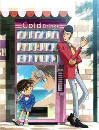 Bild Rupan Sansei vs Meitantei Conan