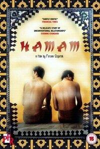 Bild Hamam