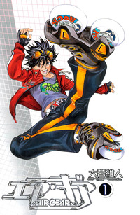 Bild Air Gear