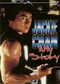 image Jackie Chan - My Story