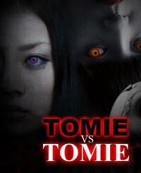 Bild Tomie vs. Tomie