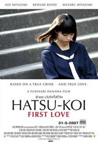 Bild Hatsukoi