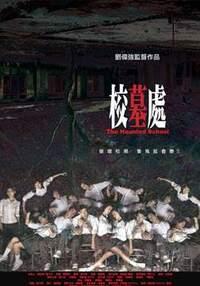 Bild Hau mo chu