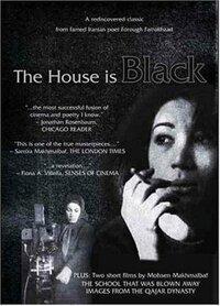 image خانه سیاه است