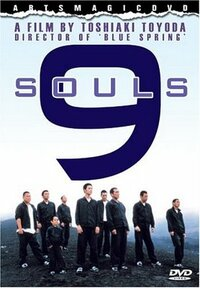Bild 9 Souls