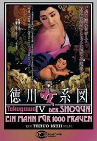 Bild Tokugawa onna keizu