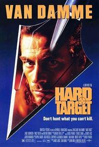 image Hard Target