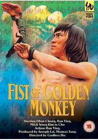 Bild Fist of Golden Monkey