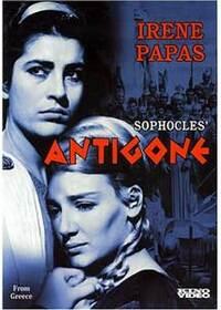 image Antigoni