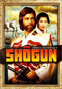Bild Shōgun
