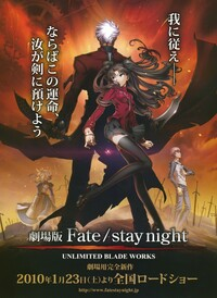 Bild Fate/Stay Night: Unlimited Blade Works