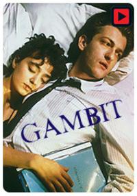 Bild Gambit