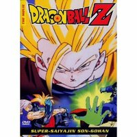 Bild Dragonball Z - The Movie: Super-Saiyajin Son-Gohan