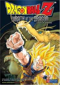 Bild Dragonball Z - The Movie: Wrath of the Dragon