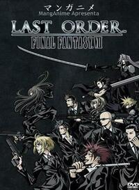 Bild Final Fantasy VII: Last Order