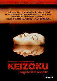 image Keizoku - The Movie