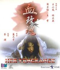 Bild Xue mei gui