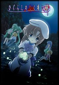 Bild Higurashi no Naku Koro ni Kai