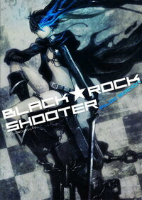 image Black Rock Shooter OVA