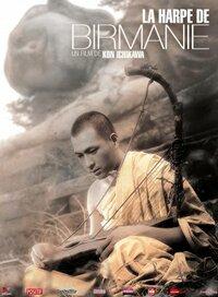 Bild ビルマの竪琴