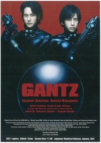 Bild Gantz