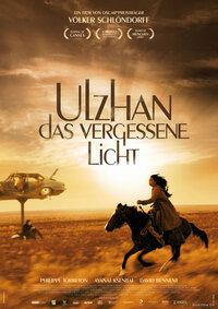 Bild Ulzhan