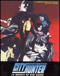 Bild シティーハンタ City Hunter Special: Kinkyû namachûkei!? Kyôakuhan Saeba Ryô no saigo