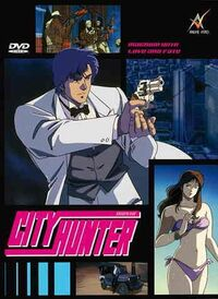 image City Hunter: Ai to shukumei no Magnum