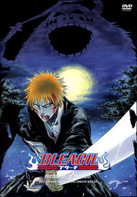 Bild ブリーチ Bleach: Memories in the Rain