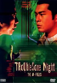Bild Yam yeung lo ji sing goon faat choi
