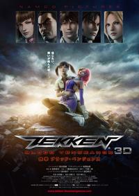 Bild 鉄拳 Tekken: Buraddo benjensu