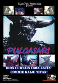 Bild Pulgasari