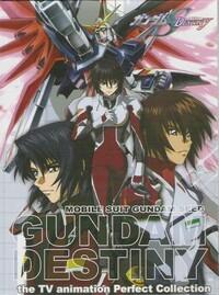 Bild 機動戦士ガンダムSEED DESTINY Kidô senshi Gundam Seed Destiny