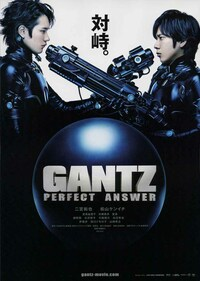 Bild Gantz - Perfect Answer