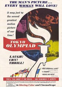 image 東京オリンピック