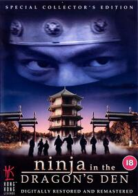 Bild Long zhi ren zhe - Ninja in the Dragon's Den
