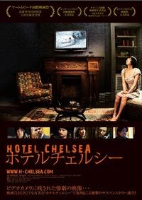 Bild Hotel Chelsea