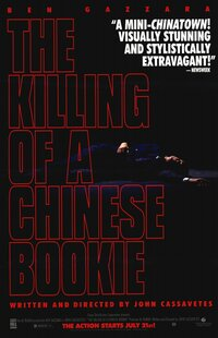 Bild The Killing of a Chinese Bookie