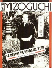 Bild Yuki fujin ezu