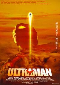 Bild Ultraman