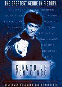 image Cinema of Vengeance